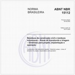 NBR15112