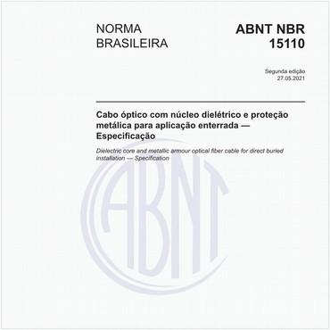 NBR15110 de 07/2004