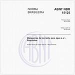 NBR15125