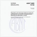 NBR15138