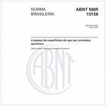 NBR15158