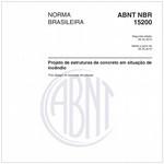 NBR15200