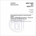 NBRIEC60947-7-1