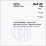 NBRISO14971
