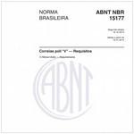 NBR15177