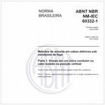 NBRNM-IEC60332-1