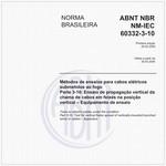 NBRNM-IEC60332-3-10