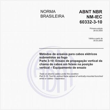 NBRNM-IEC60332-3-10 de 02/2005