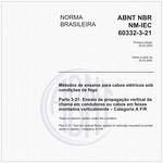 NBRNM-IEC60332-3-21