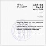 NBRNM-IEC60332-3-23