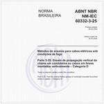 NBRNM-IEC60332-3-25