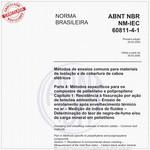 NBRNM-IEC60811-4-1