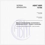 NBR15186