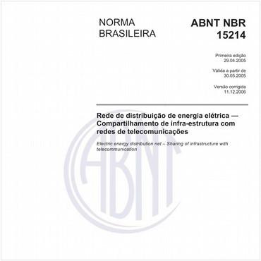 NBR15214 de 04/2005