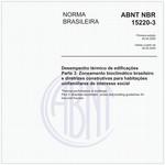 NBR15220-3