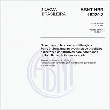 NBR15220-3 de 04/2005