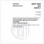 NBRIEC60670-1