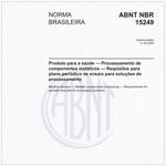 NBR15249