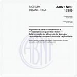 NBR15259