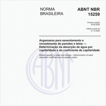 NBR15259 de 09/2005