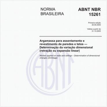 NBR15261 de 09/2005