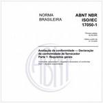 NBRISO/IEC17050-1