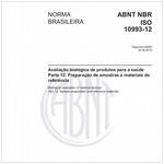 NBRISO10993-12