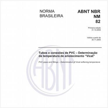 NBRNM82 de 10/2005