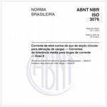 NBRISO3076