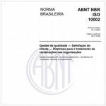 NBRISO10002