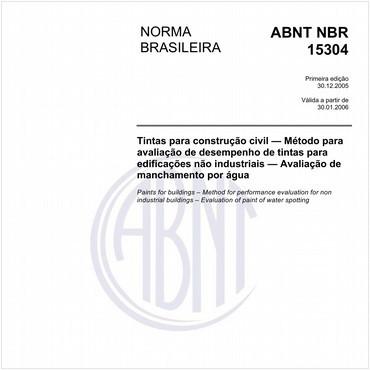 NBR15304 de 12/2005