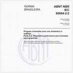 NBRIEC60884-2-2