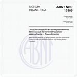 NBR15309