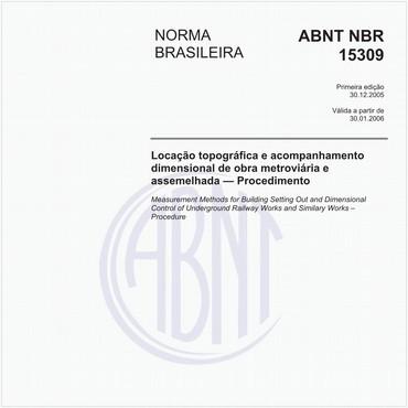 NBR15309 de 12/2005