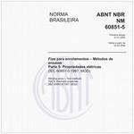 NBRNM60851-5