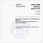NBRNM-IEC60335-2-25