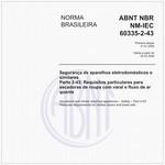 NBRNM-IEC60335-2-43