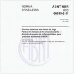 NBRIEC60695-2-11