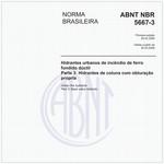 NBR5667-3