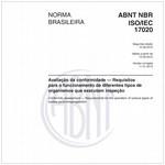 NBRISO/IEC17020