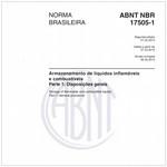 NBR17505-1