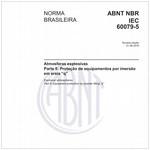NBRIEC60079-5