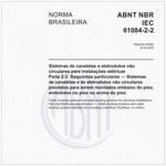 NBRIEC61084-2-2