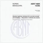 NBR15396