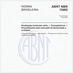 NBR15402