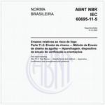 NBRIEC60695-11-5