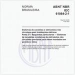 NBRIEC61084-2-1