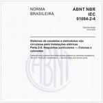 NBRIEC61084-2-4