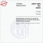 NBRIEC60694