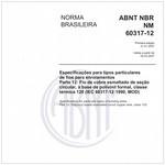 NBRNM60317-12